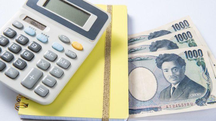 【整体院・サロン限定】個人事業主のためのおすすめクラウド会計